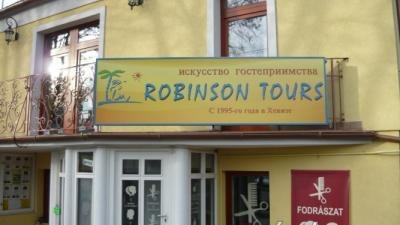 ROBINSON TOURS TRAVEL AGENCY